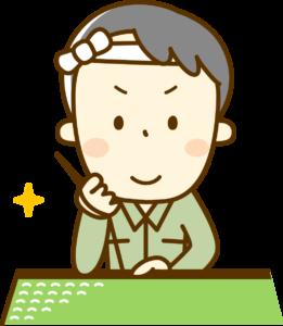 nagoyashi-toyoakeshi-reform-tatami-3